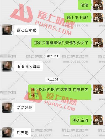 【泡妞大宗师】探探微信泡妞聊天记录,男生必学的恋爱技巧